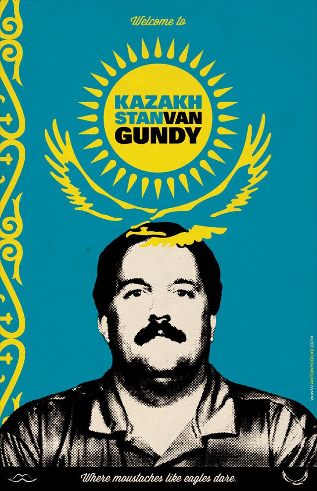 amc_kazakhstanvangundy