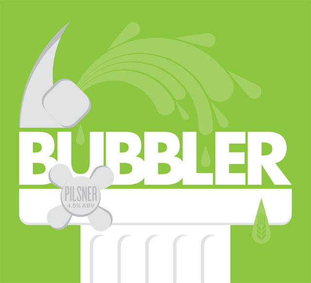 amc_next_door_brewing_bubbler